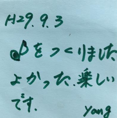 アートクレイシルバー体験作品〜Studio NAO2〜_e0095418_16142585.png