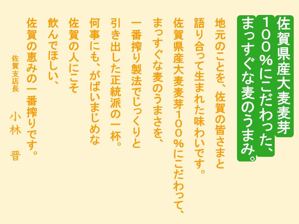 b0081121_11183373.jpg