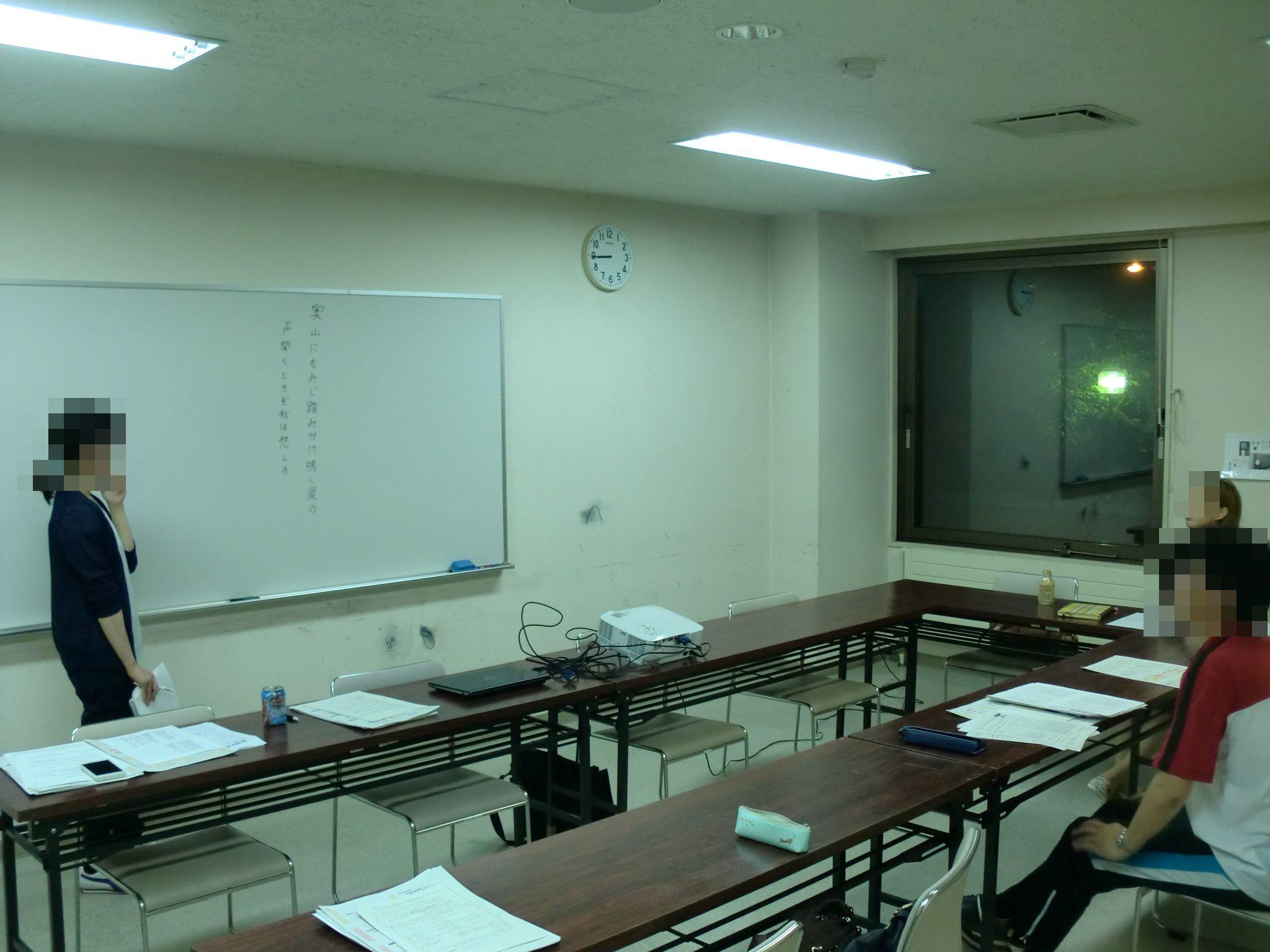 【例会報告】TOSSシグナス17年9月例会_e0252129_13112823.jpg
