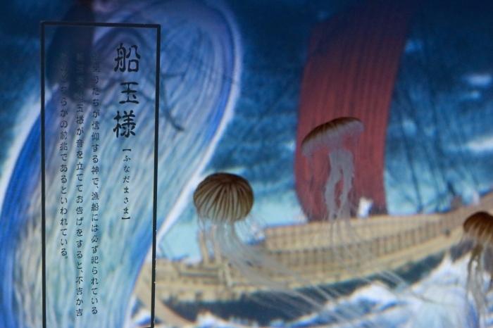 【すみだ水族館】part 1_f0348831_20252803.jpg