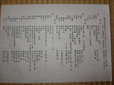 f0289632_17580664.jpg