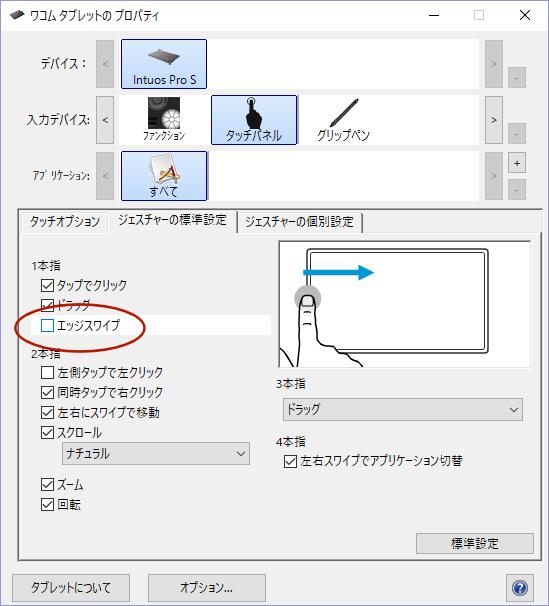 b0002644_21544279.jpg