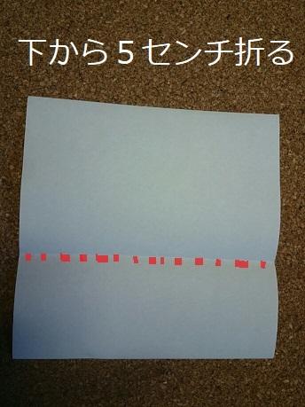 f0128146_10163825.jpg