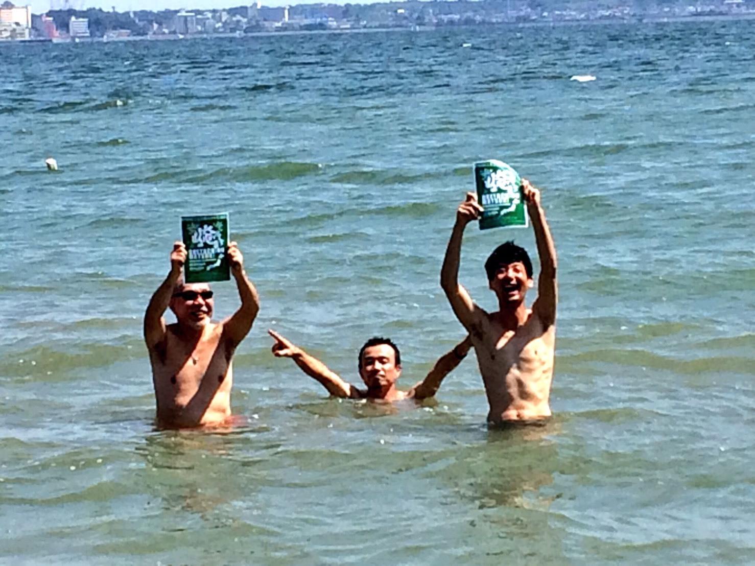 浜名湖ライブ旅_e0071652_18430182.jpg