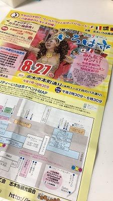 b0145863_19161206.jpg