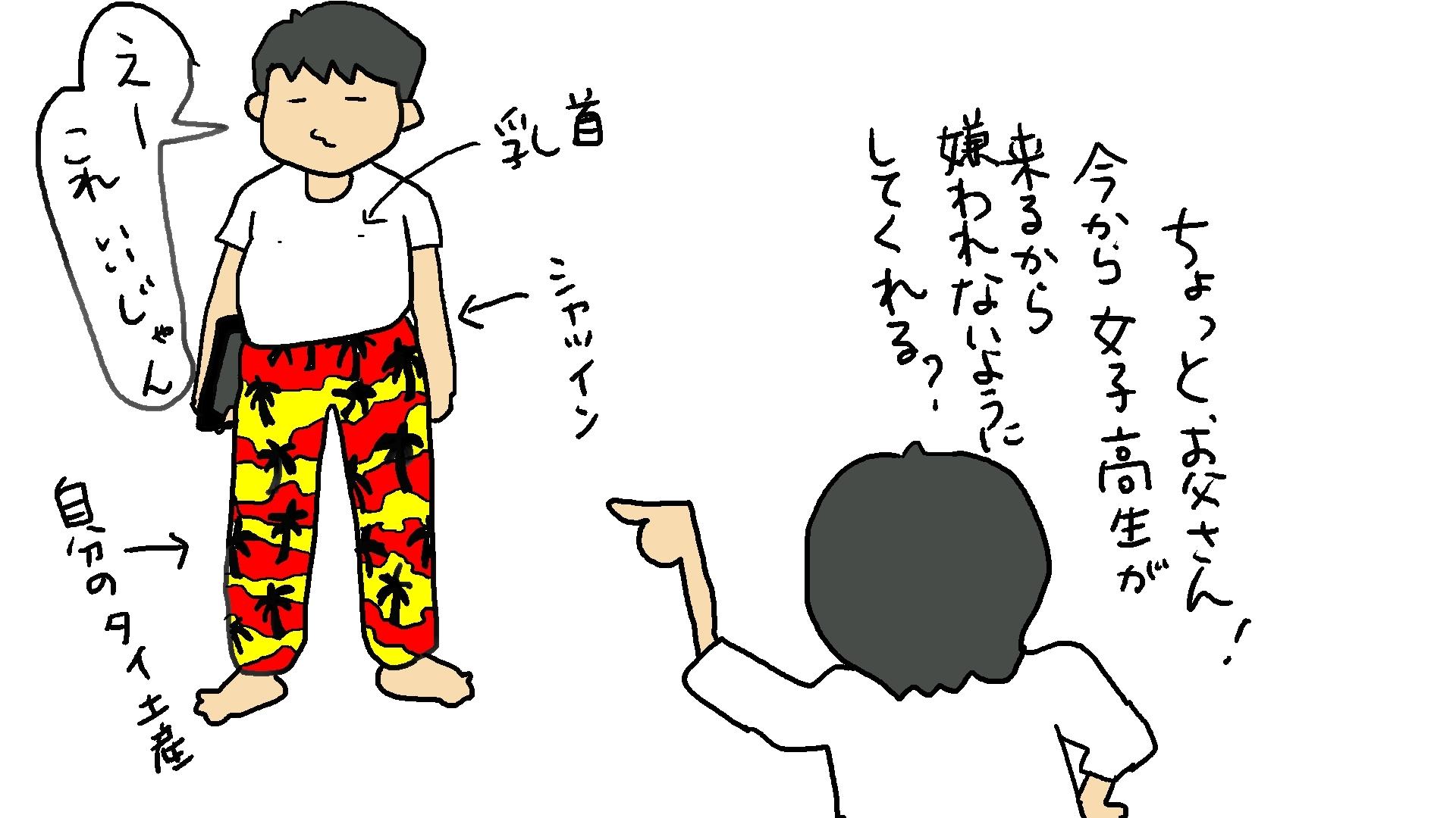 d0129083_20333182.jpg