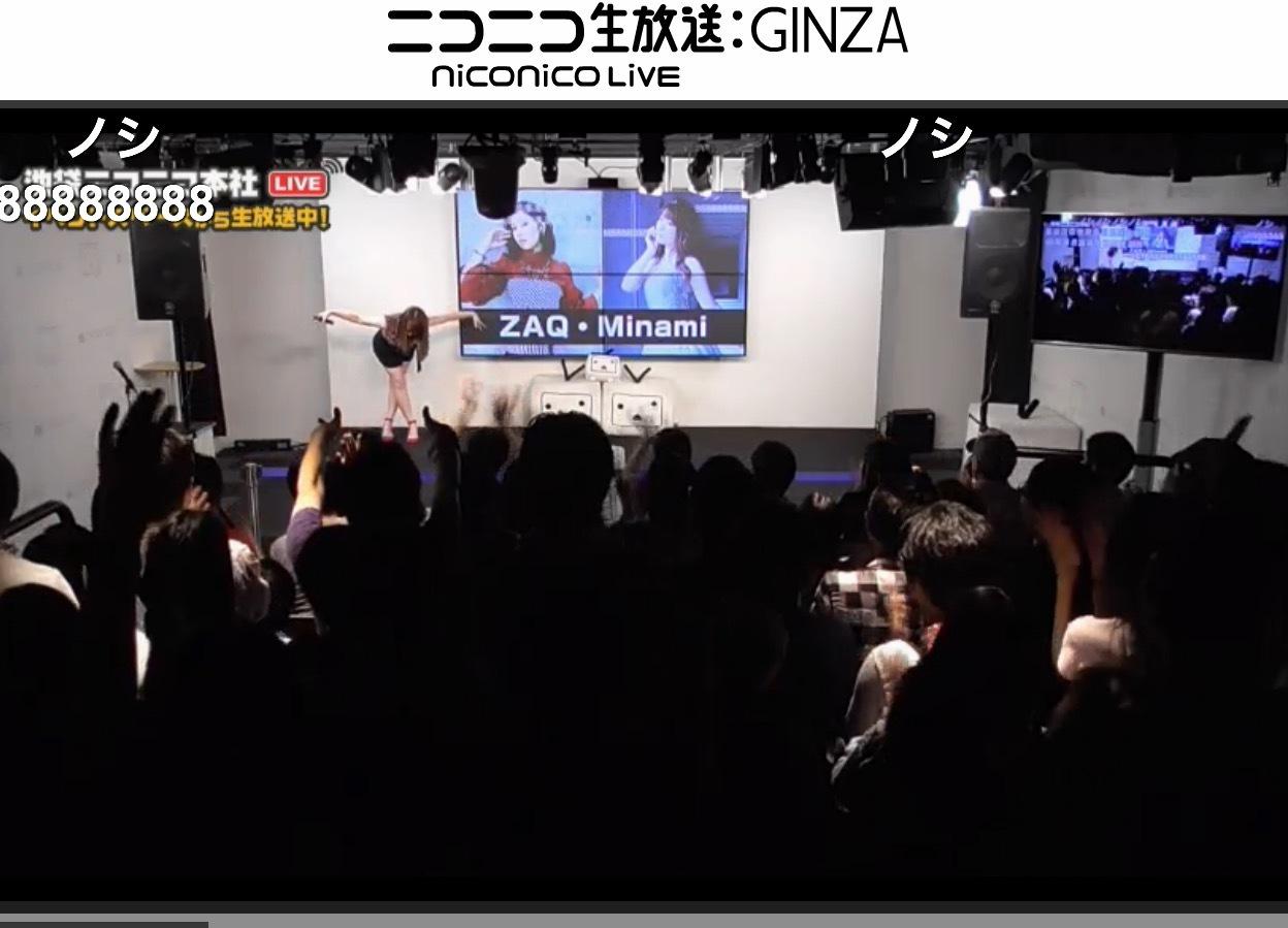 TVアニメ『ようこそ実力至上主義の教室へ』OPED主題歌発売記念イベント_f0143188_02555935.png