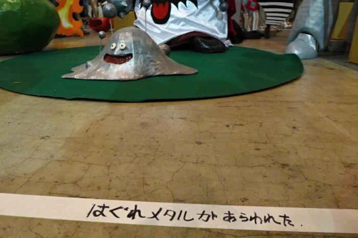 勇者ヨシヒコ ダイブイキタクナルツアー_a0127090_09240433.jpg
