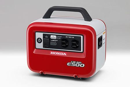 LiB-AID(リベイド)E500発売_d0368592_18142294.jpg