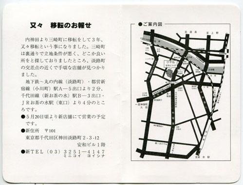 f0307792_19491733.jpg