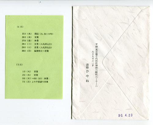 f0307792_19523364.jpg