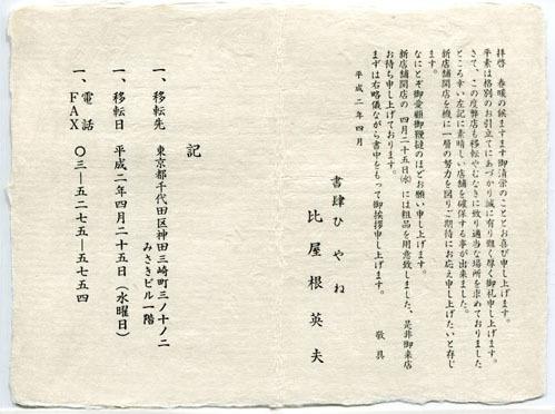 f0307792_19523975.jpg