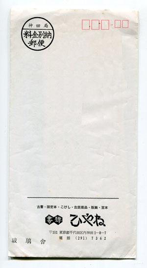f0307792_19582775.jpg