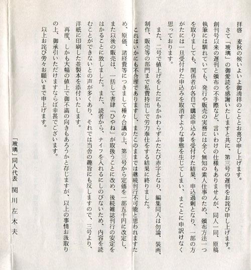f0307792_19583035.jpg