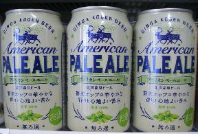 銀河高原ビールさんから発売の秋のビールはこちらです!_f0055803_15195948.png