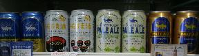 銀河高原ビールさんから発売の秋のビールはこちらです!_f0055803_15245252.png