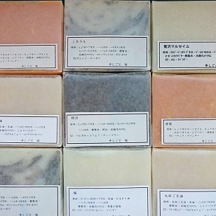 soap_f0120026_17433390.jpg