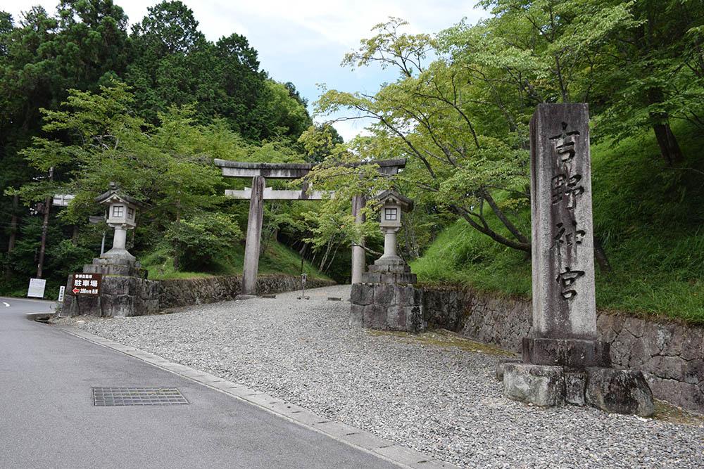 太平記を歩く。 その126 「吉野神宮」 奈良県吉野郡吉野町_e0158128_18403468.jpg