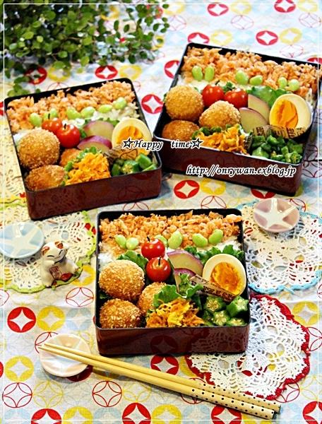鮭フレークのっけて作りおき弁当と山食♪_f0348032_18012898.jpg