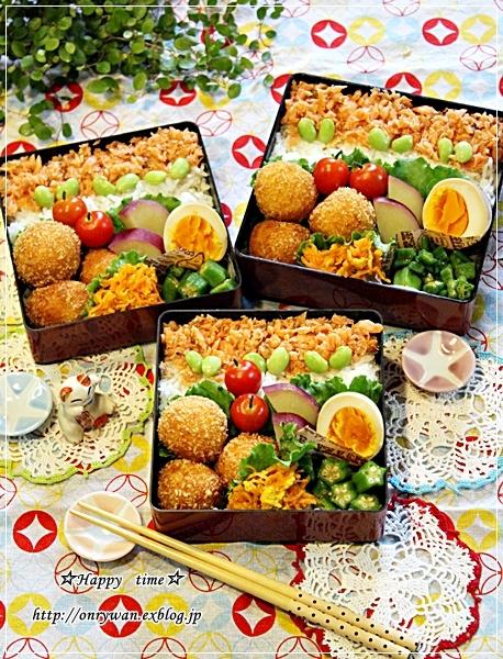 鮭フレークのっけて作りおき弁当と山食♪_f0348032_18014988.jpg