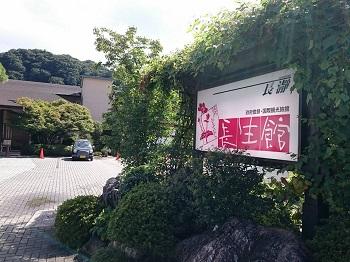 長瀞_d0113636_963765.jpg