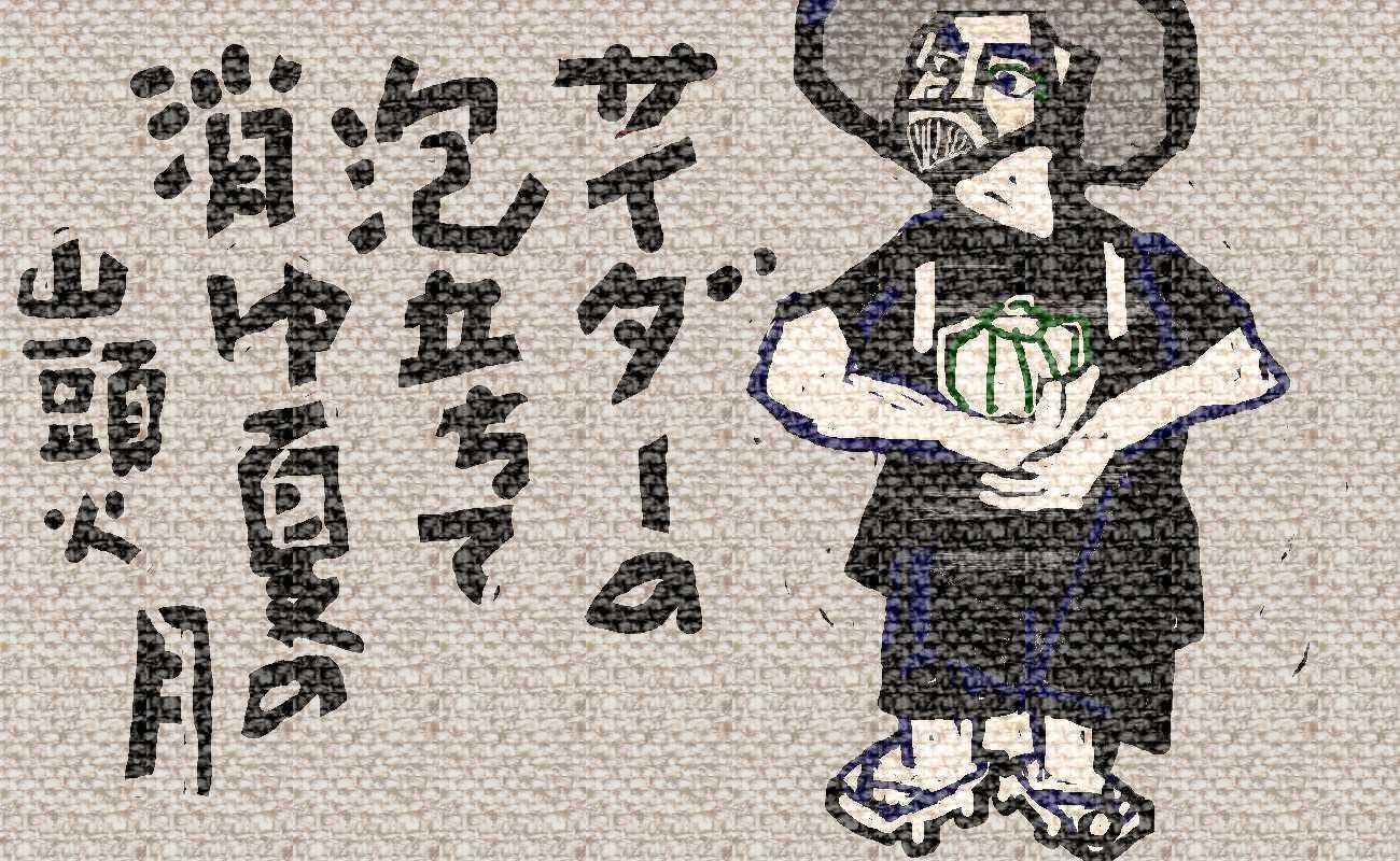 f0117041_18153119.jpg