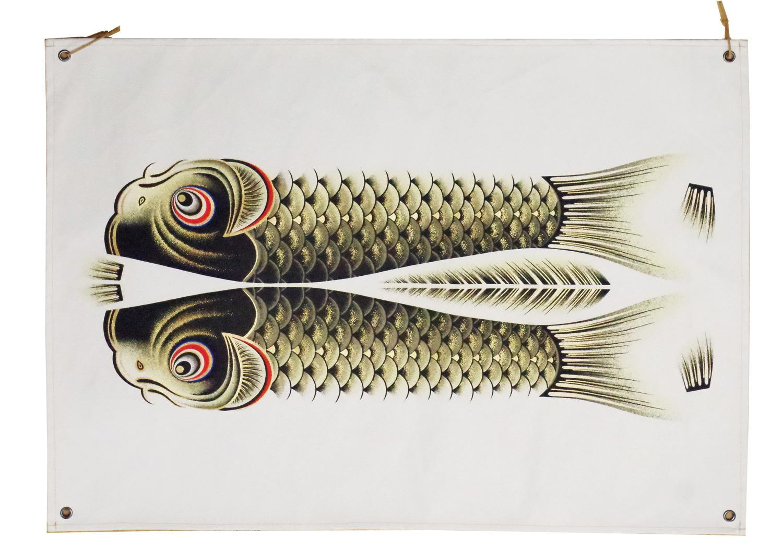 鯉のぼりを使って懐石料理その2_d0227044_15091264.jpg