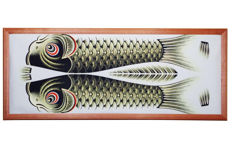 鯉のぼりを使って懐石料理その2_d0227044_15091546.jpg