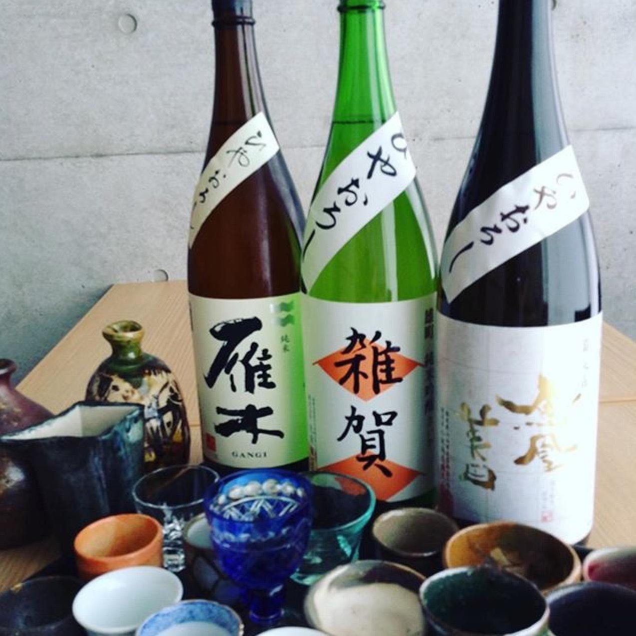 秋のお酒_b0290049_21542455.png