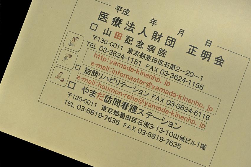 f0077849_19521023.jpg