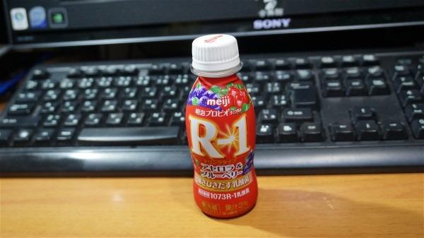 R-1_e0166355_4122620.jpg