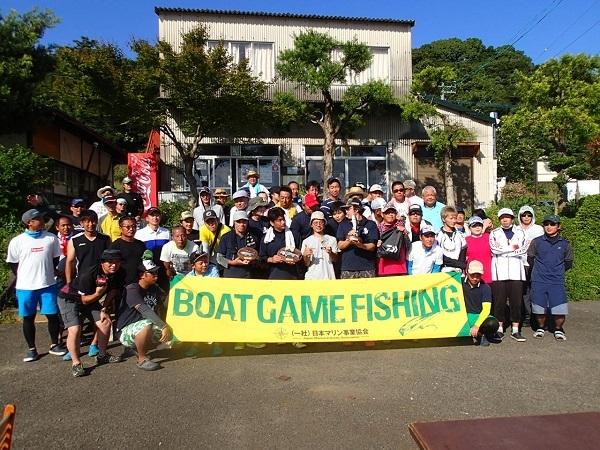 ボートゲームフィッシング大会in佐賀_a0077071_11240130.jpg