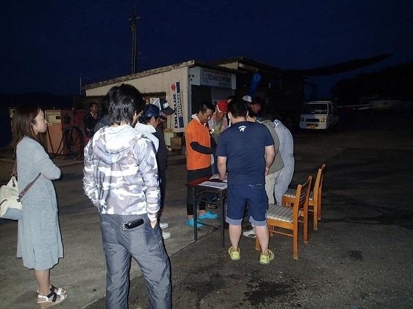 ボートゲームフィッシング大会in佐賀_a0077071_11244628.jpg