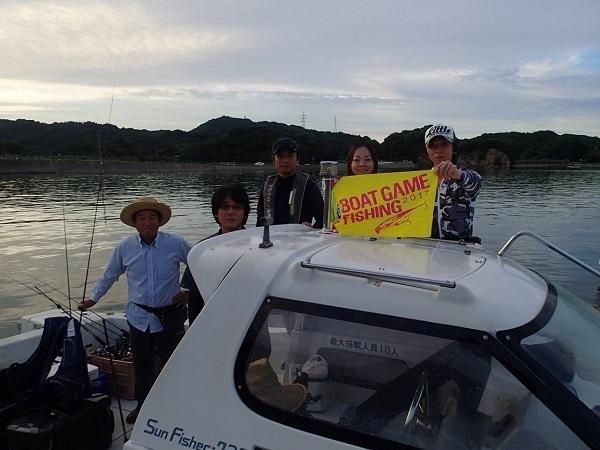 ボートゲームフィッシング大会in佐賀_a0077071_13380703.jpg