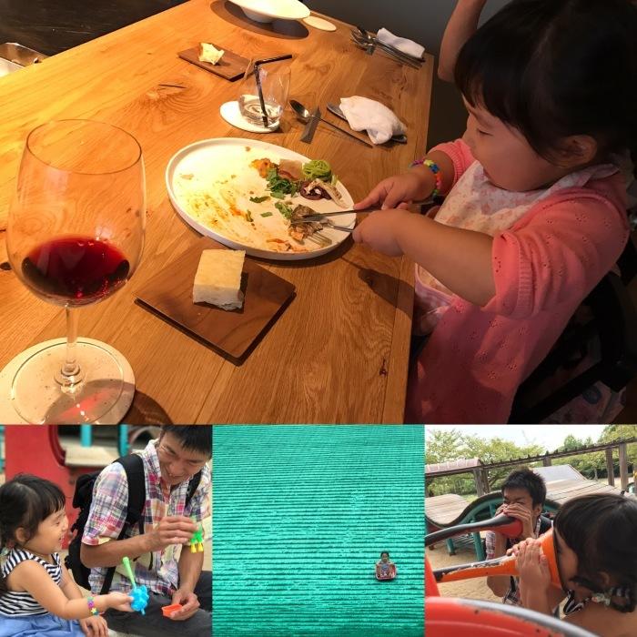 食寝遊♡_e0252173_18123000.jpg