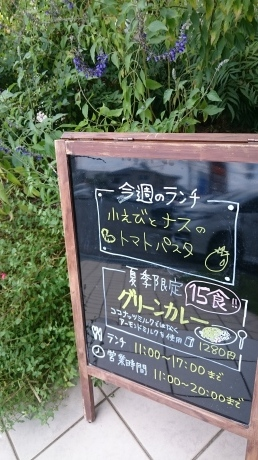 『n cafe 』(西条)_c0325278_18494440.jpg