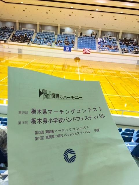 高校1年生バスケットボール大会_b0187479_9253257.jpg
