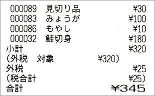 b0260581_13390758.jpg