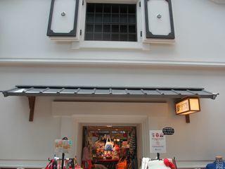 羽田空港 江戸小路の屋根2_c0223192_22445338.jpg