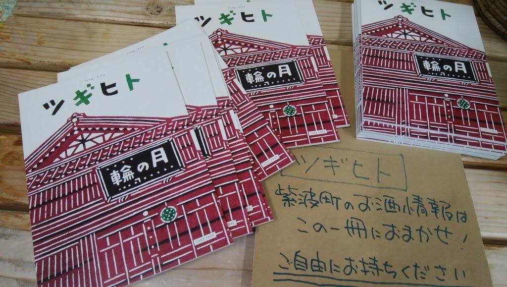 f0089297_15404962.jpg