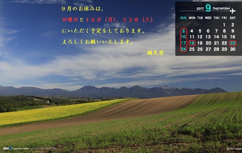 c0220899_23372735.jpg