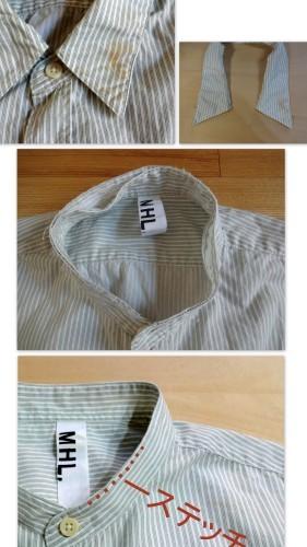 シャツ衿を・・・マオカラーに_e0129400_14121515.jpg