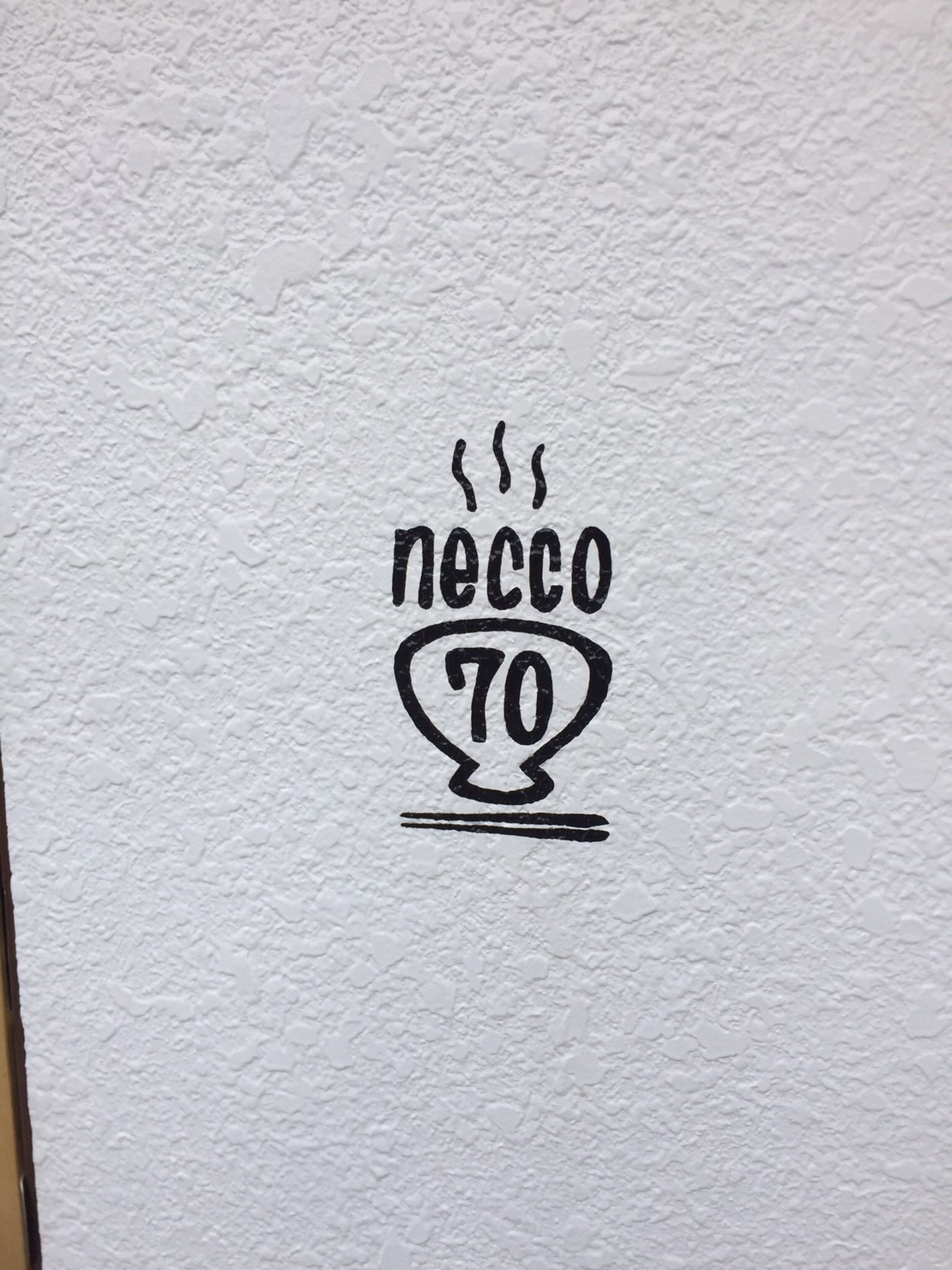 necco70_e0115904_02042494.jpg
