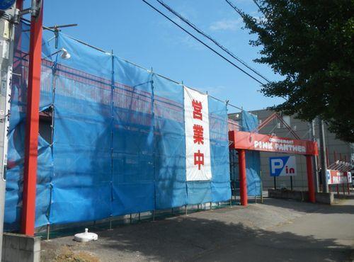 施設建築改修工事。_a0059217_09340361.jpg