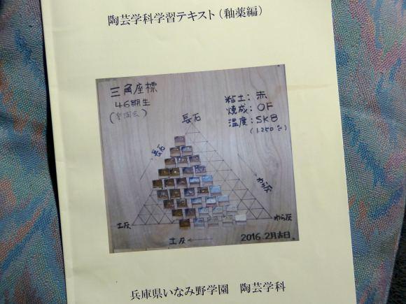 a0188023_19544017.jpg