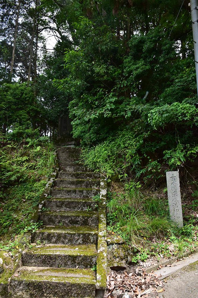 太平記を歩く。 その141 「吉永院宗信法印の墓」 奈良県吉野郡吉野町_e0158128_19325294.jpg