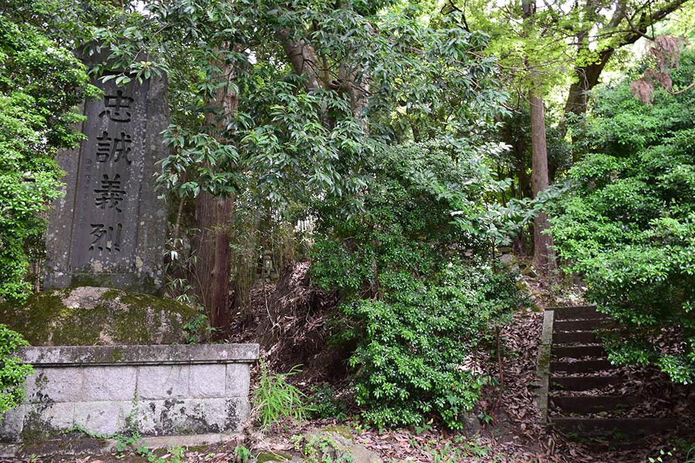 太平記を歩く。 その141 「吉永院宗信法印の墓」 奈良県吉野郡吉野町_e0158128_19334990.jpg