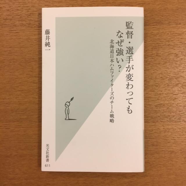 b0000829_712267.jpg
