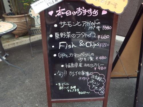 b0184336_15505926.jpg