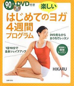 ホットヨガスタジオLAVAのCM「桐山マキ」_e0192740_02093579.jpg